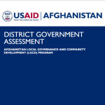 Afghanistan: USAID District Government Assessment