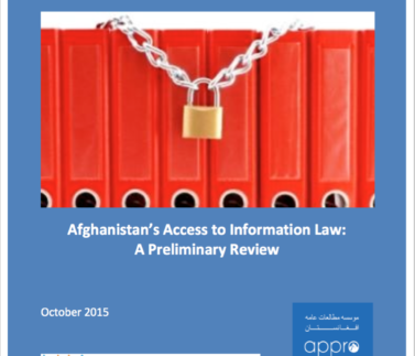 Access to Information Law Featured Image