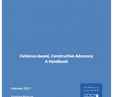 Advocacy Manual Featured Image