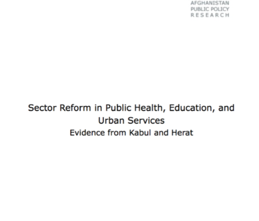 Sector Reform Featured Image