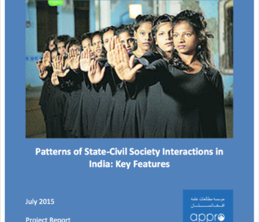 State- Civil Society Relations India Featured Image