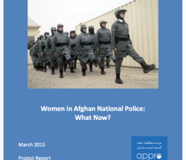 Women in the ANP What Now Featured Image