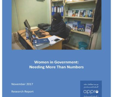 2017 11 15 - Women in Government Needing More Than Numbers 1